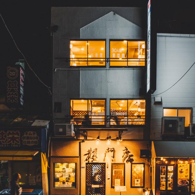"""""""Golden Tokyo"""" stock image"""