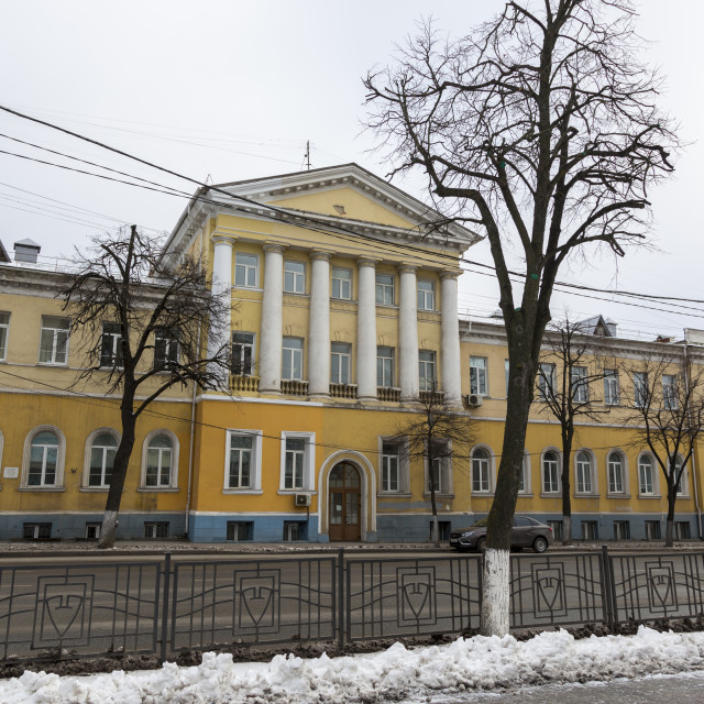 """""""Kursk, Russia - January 12, 2020: The building of the regional maternity hospital in the city of Kursk"""" stock image"""