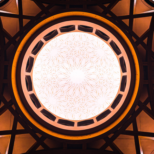 """""""Dome of Cambridge Central Mosque"""" stock image"""
