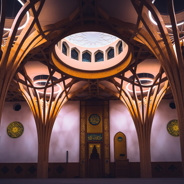 """""""Symmetry from Cambridge Central Mosque"""" stock image"""