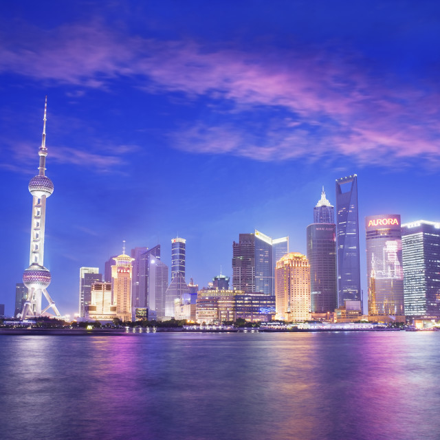"""""""Pudong skyline at dusk"""" stock image"""