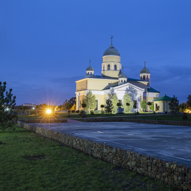 """Alexander Nevsky Church in Bender"" stock image"