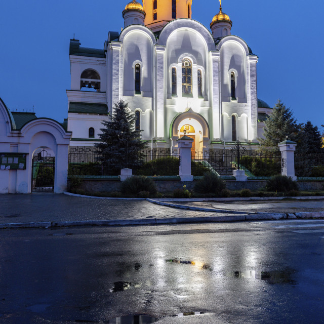 """Nativity Church in Tiraspol"" stock image"