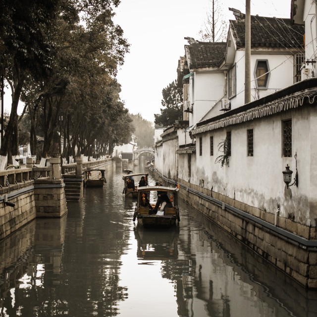 """""""The Chinese Venise"""" stock image"""