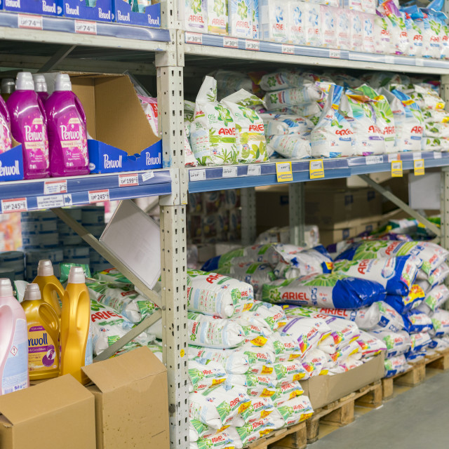 """Kiev, Ukraine. February 8 2020 Detergents For Clothes Cleaning On Supermarket..."" stock image"