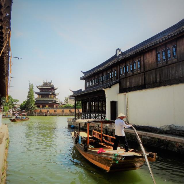 """""""Zhujiajiao old water town"""" stock image"""