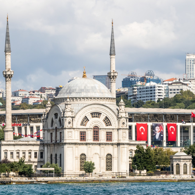 """""""The Dolmabahçe Mosque."""" stock image"""