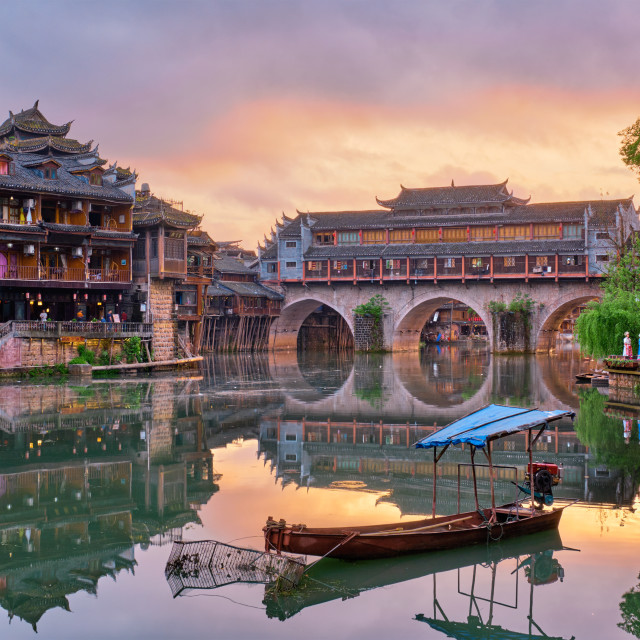 """Feng Huang Ancient Town (Phoenix Ancient Town) , China"" stock image"