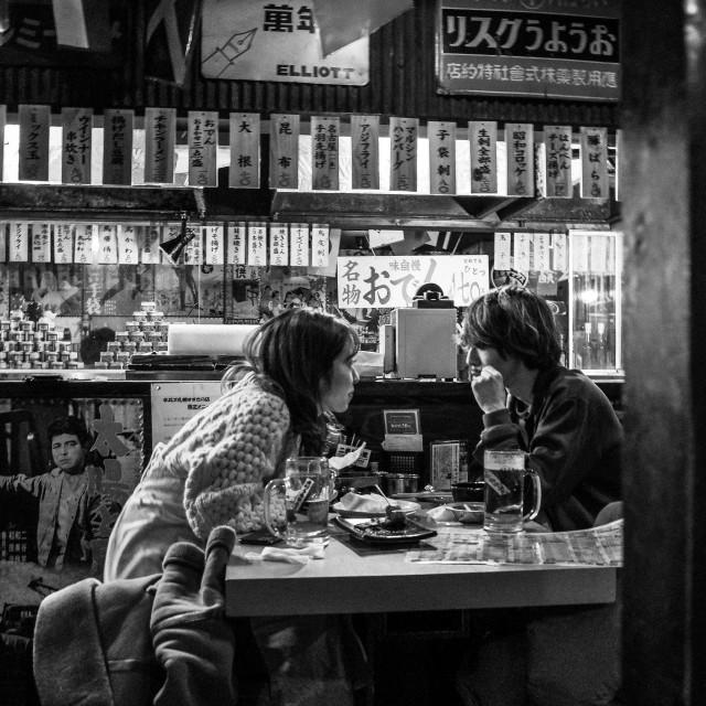 """""""Romance in Sapporo"""" stock image"""