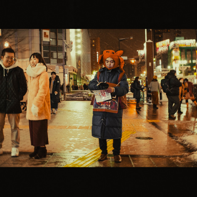 """Street advertiser - Sapporo"" stock image"