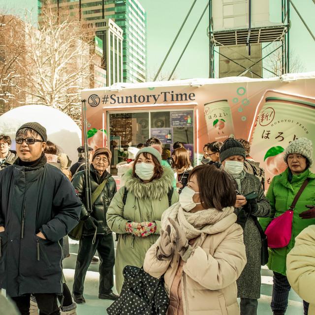 """Sapporo snow festival"" stock image"