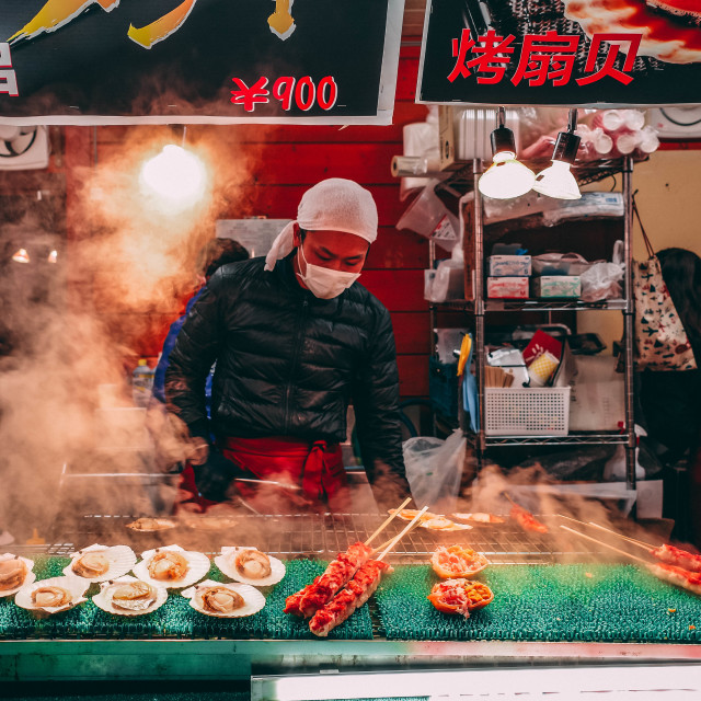 """Sapporo crab meat seller"" stock image"