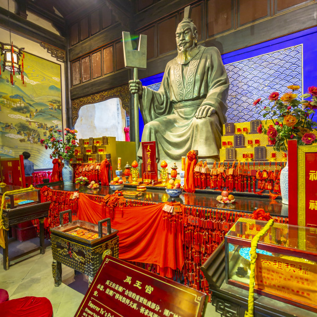 """""""View of Emporor Yu's Palace in Arhat Buddhist Temple, Yuzhong District,..."""" stock image"""