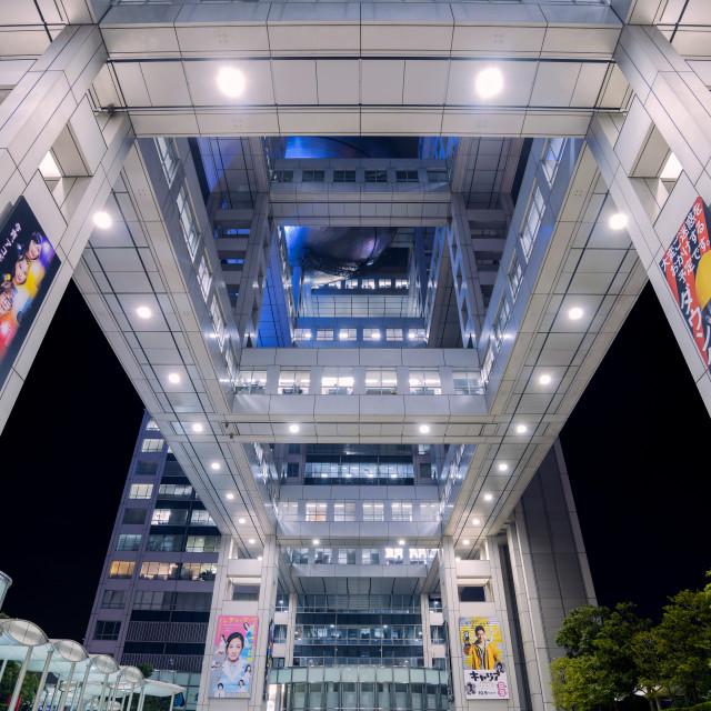 """Fuji TV Headquarter on Odaiba Island"" stock image"
