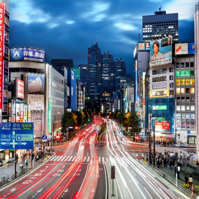 """Cityscape at night in Shinjuku District"" stock image"