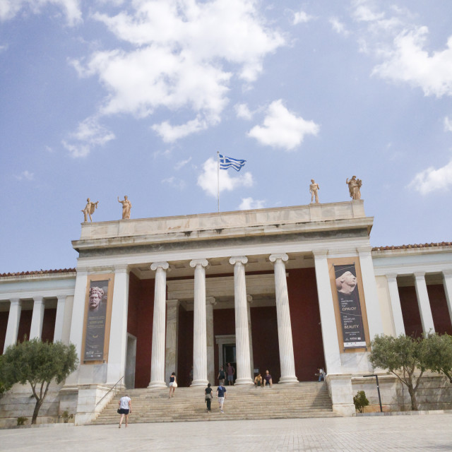 """""""National Archaeological Museum"""" stock image"""