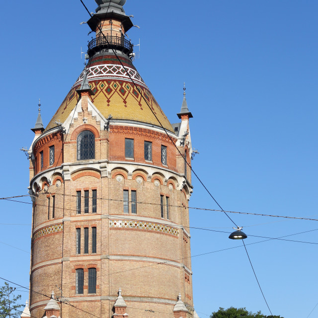 """""""Water tower Wasserturm in Vienna Austria"""" stock image"""