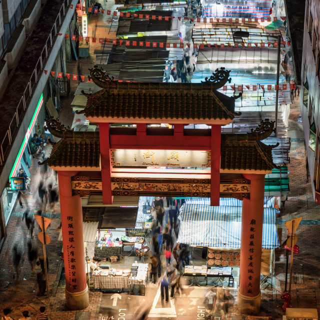 """Temple Street Night Markets #1 // Hong Kong, China"" stock image"