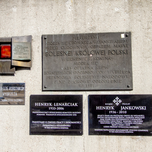 """""""Commemorative Plaques at Gdansk Shipyard, Poland, a memorial of the fallen shipyard workers 1970"""" stock image"""