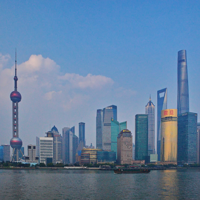 """Shanghai"" stock image"