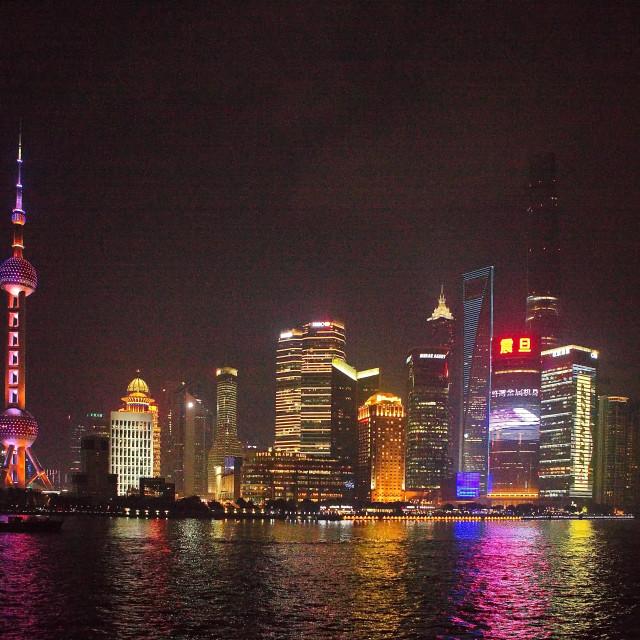 """Shanghai Skyline at Night"" stock image"