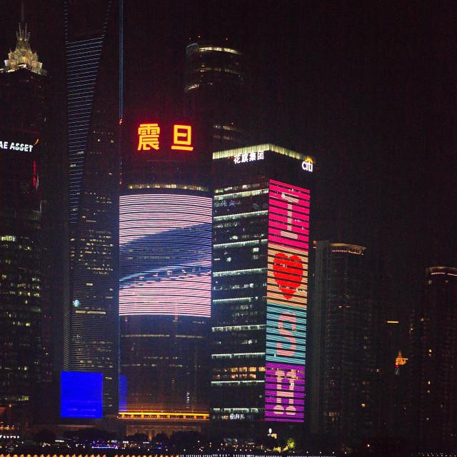 """I Love Shanghai"" stock image"