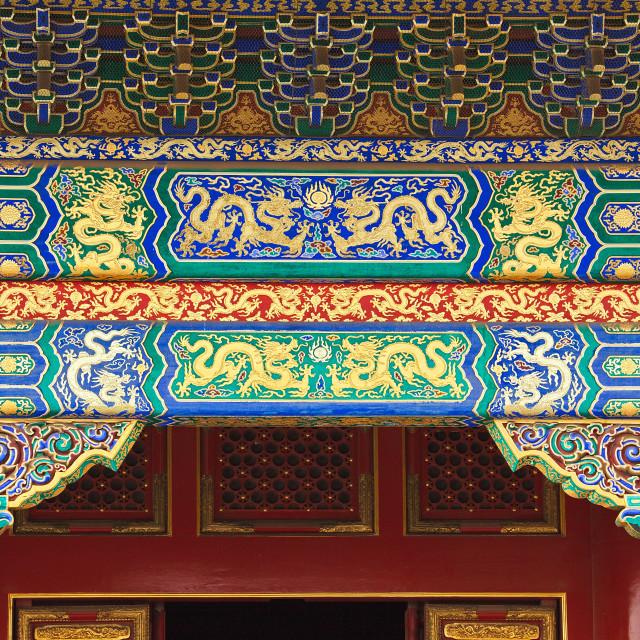 """""""Forbidden City Door Detail"""" stock image"""