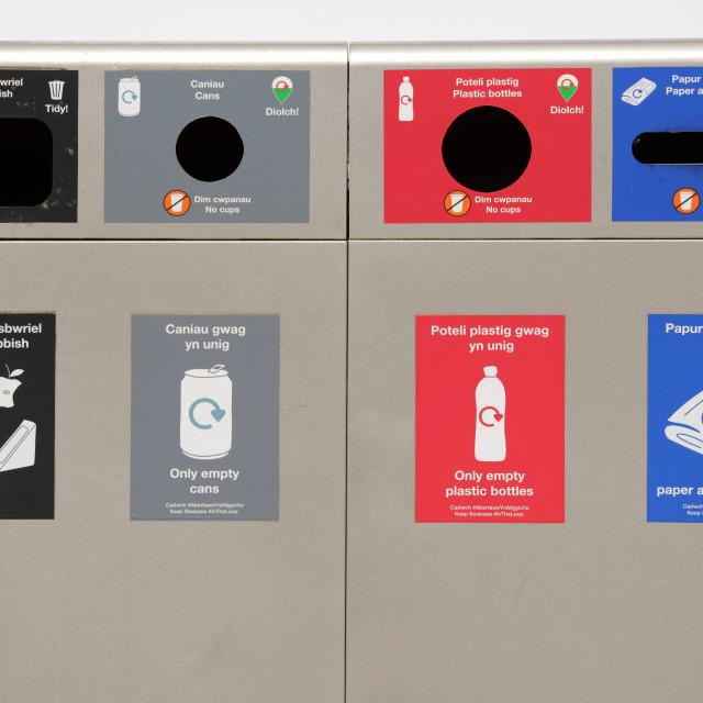 """Public recycling bins"" stock image"