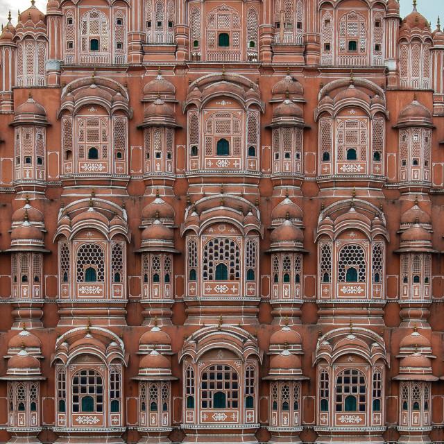 """""""Hawa Mahal Palace"""" stock image"""