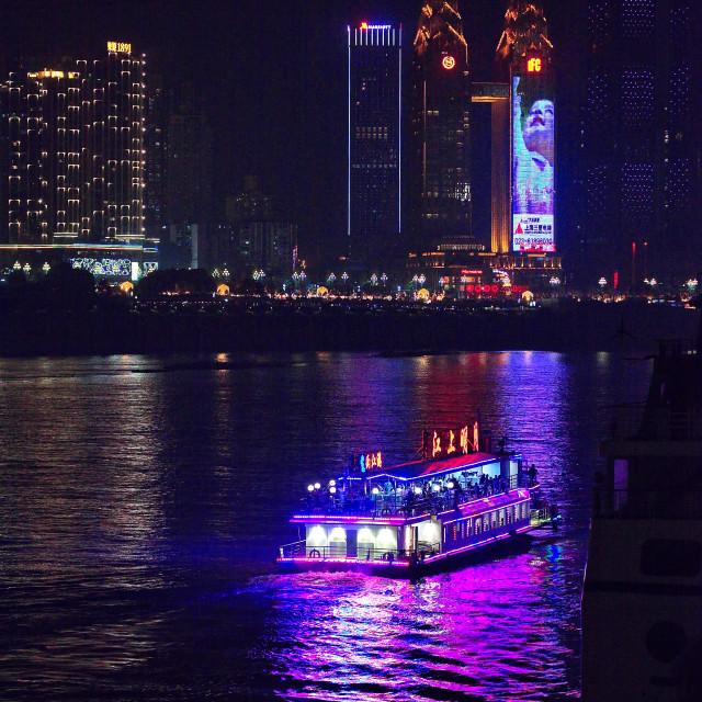 """Chongqing Reflection"" stock image"