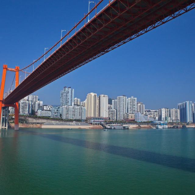 """New City on the Yangtze"" stock image"