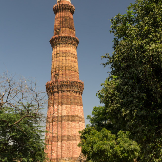 """Qutb Minar - a World Heritage Site site in Delhi"" stock image"