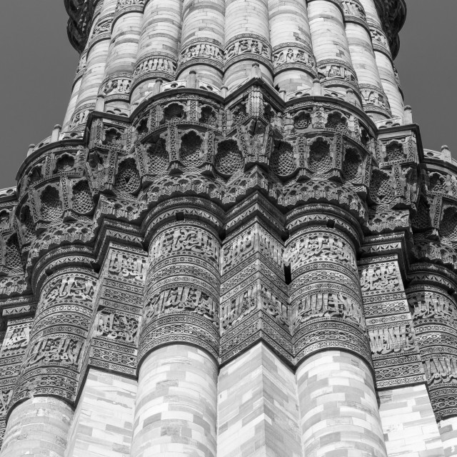 """Qutb Minar - UNESCO WHS site in Delhi"" stock image"