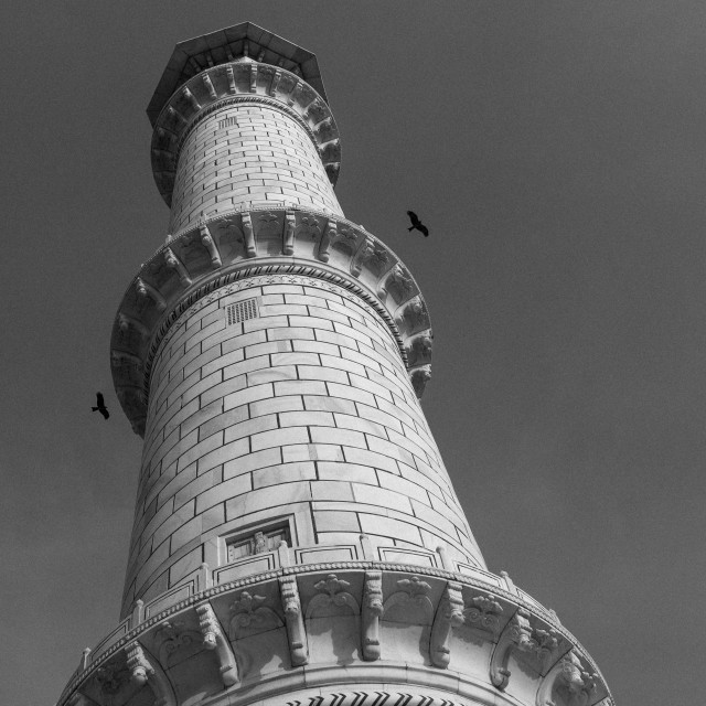 """Minaret of the Taj Mahal"" stock image"
