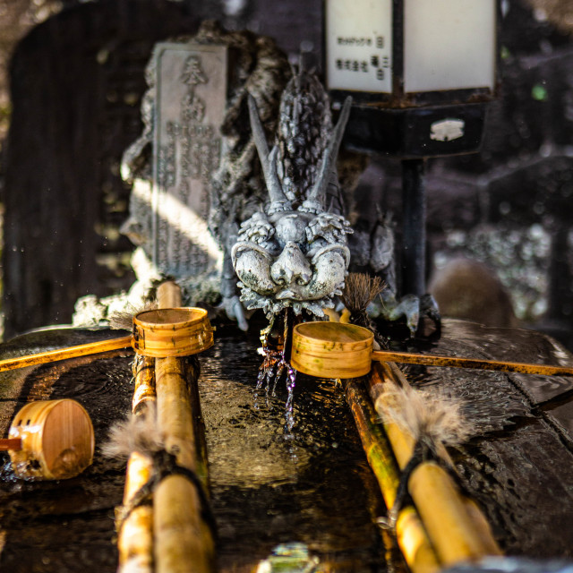"""Japanese Dragon Fountain Chozuya"" stock image"