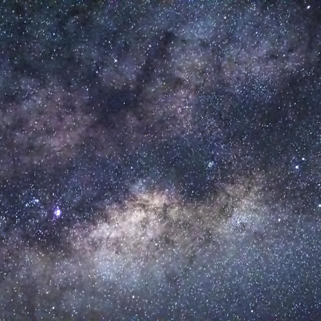 """""""Milkyway Closeup"""" stock image"""
