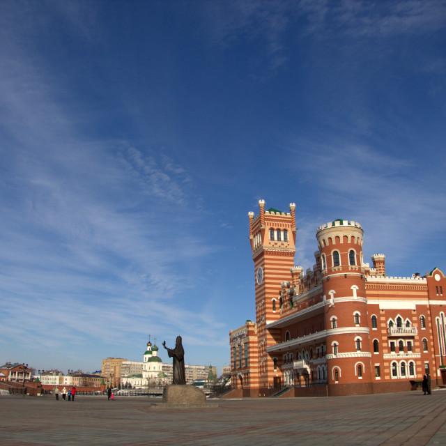 """""""Patriarch's Square, Yoshkar-Ola, Russia"""" stock image"""