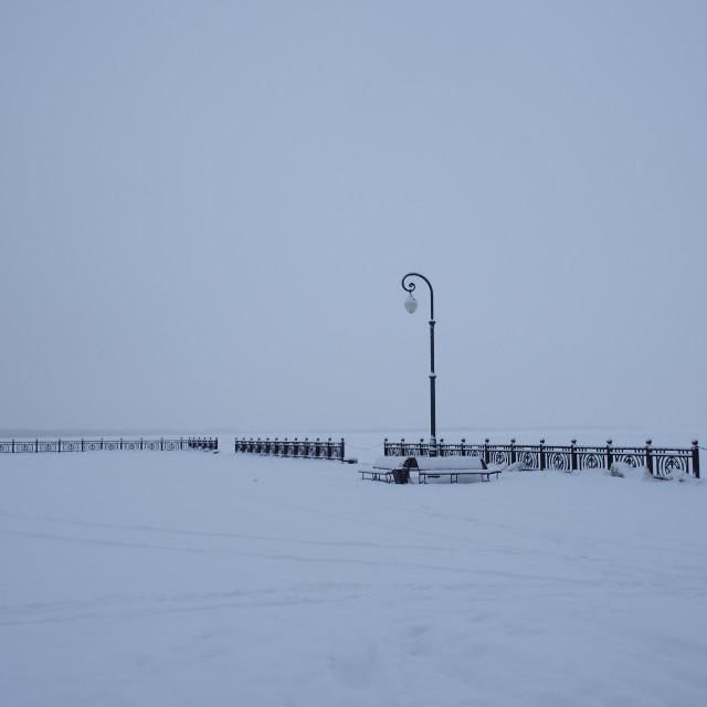 """Severnaya Dvina embankment - Arkhangelsk, Russia"" stock image"