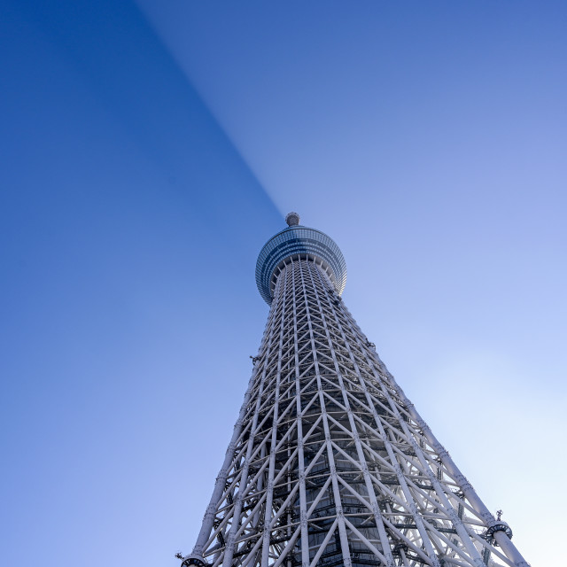"""Tokyo Split Sky Phenomenon"" stock image"
