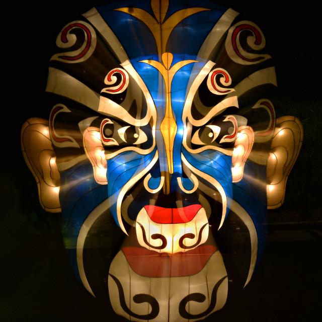 """""""Oriental Mask Lantern 01"""" stock image"""