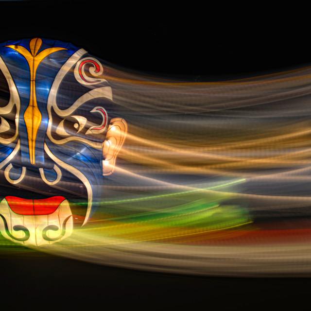 """""""Oriental Mask Lantern 02"""" stock image"""