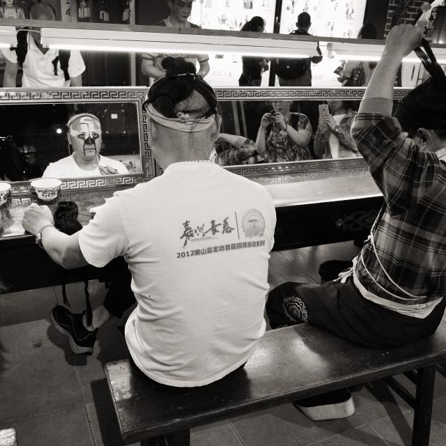 """""""Chengdu, China"""" stock image"""