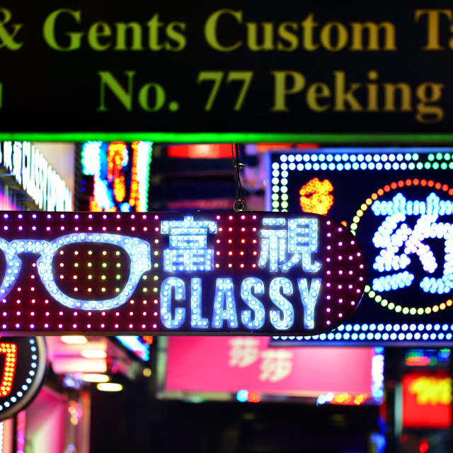 """HK Lighted Signboards"" stock image"