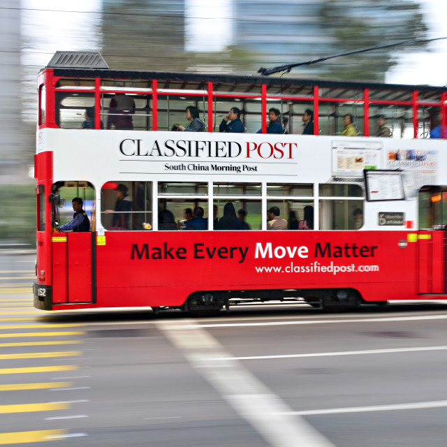 """Hong Kong Double Decker Trolley Bus"" stock image"