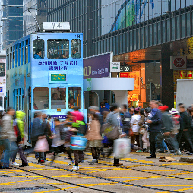 """Hong Kong Traffic Junction"" stock image"
