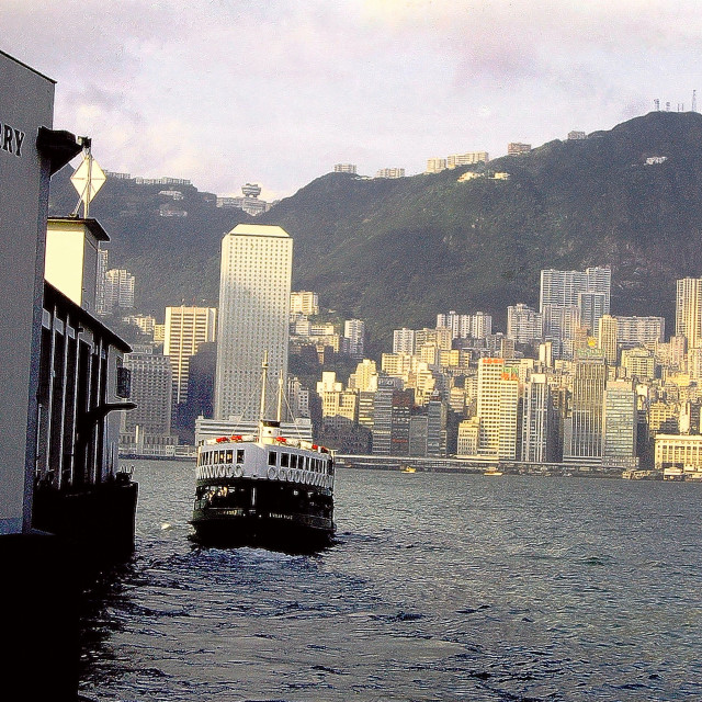 """Hong Kong's famous Star Ferry, linking Kowloon to Hong Kong Island, crossing Victoria Harbour"" stock image"