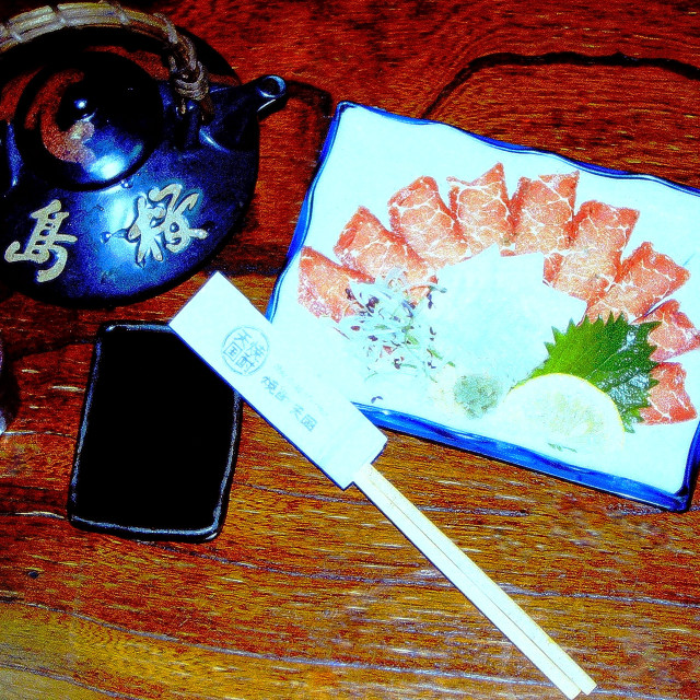 """Raw horse-meat is served as sashimi in Japan, and is called basashi"" stock image"