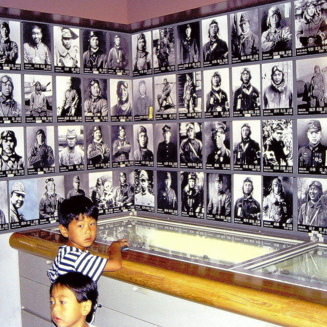 """A museum to the kamikazi pilots of World War II, in Kagoshima, Japan"" stock image"