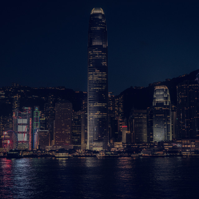 """Hong Kong by night"" stock image"