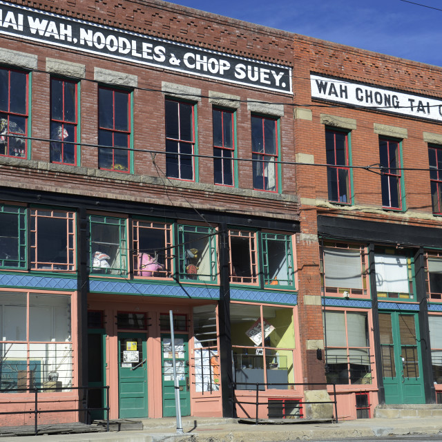 """""""Mai Wah Noodles and Chop suey, Butte, Montana"""" stock image"""